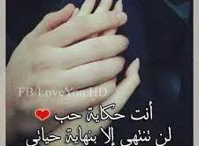 صورة قصيدة عن اسم فيصل قصيرة , قصائد عن اسماء