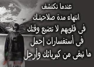 بالصور قصيدة عن الصديق المتوفي , قصائد رثاء للاصدقاء 3459 1