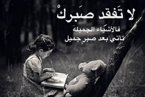 صورة قصيدة عن الصديق المتوفي , قصائد رثاء للاصدقاء
