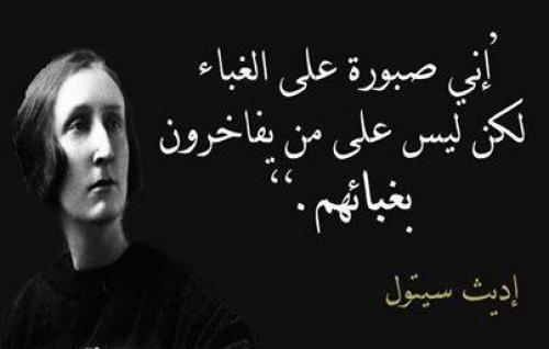 صوره بيت شعر حزين عن الفراق قصير , اشعار حزينة جدا