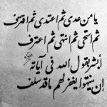 شعر حب باللغة العربية الفصحى , اشعار بالعربيه مميزة