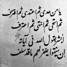صوره شعر حب باللغة العربية الفصحى , اشعار بالعربيه مميزة