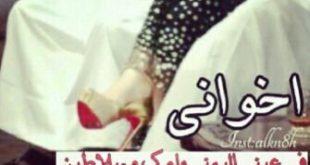 صور شعر عن المدح لرر جال , اجمل اشعار مدح للشباب