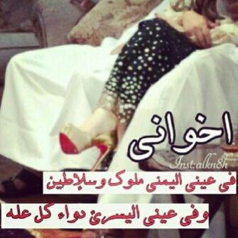 صوره شعر عن المدح لرر جال , اجمل اشعار مدح للشباب