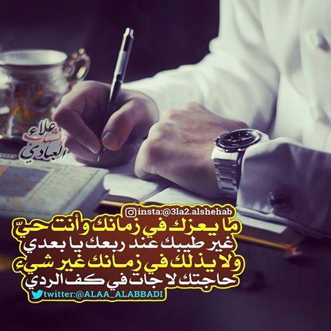 صوره صور شعر بدويه , اشعار بدويه مميزة