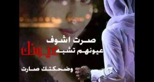 صور صور شعر بدويه , اشعار بدويه مميزة