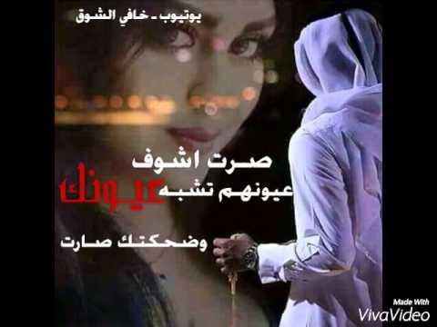 بالصور صور شعر بدويه , اشعار بدويه مميزة 3472
