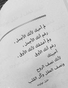 بالصور شعر شوق وحنين للحبيب , اشعار رومانسيه جدا 3479 1