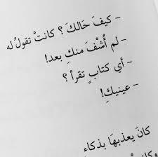 بالصور شعر شوق وحنين للحبيب , اشعار رومانسيه جدا 3479