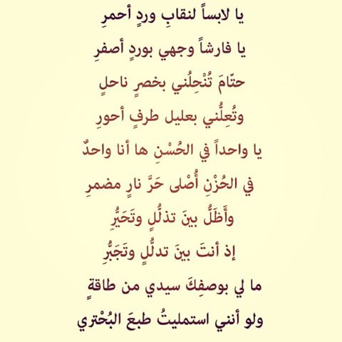 بالصور شعر غزل فاحش الغزل الفاحش في النساء , افشل اشعار الغزل 3482