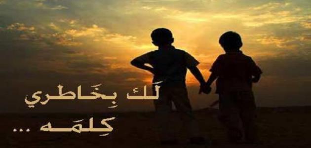 بالصور شعر مدح في صديق , اجمل الاشعار للاصدقاء 3486 1