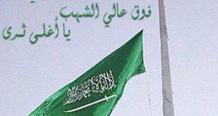 صور شعر قصير عن السعوديه , اشعار عن الوطن