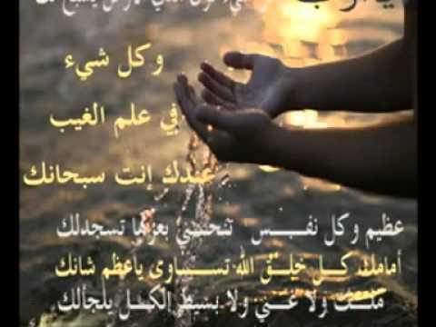 بالصور شعر غزل حب قصير بدويه , اجمل شعر بدوي 3489 1