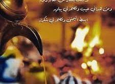 صور شعر غزل حب قصير بدويه , اجمل شعر بدوي