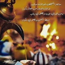 صوره شعر غزل حب قصير بدويه , اجمل شعر بدوي