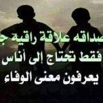 شعر عربي عن عتاب الاصدقاء , قصيدة للعتاب قويه جدا