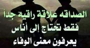 صوره شعر عربي عن عتاب الاصدقاء , قصيدة للعتاب قويه جدا