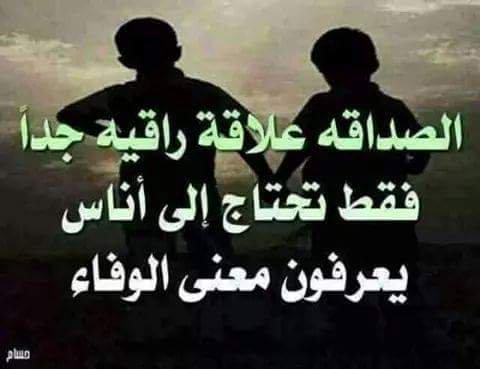صور شعر عربي عن عتاب الاصدقاء , قصيدة للعتاب قويه جدا