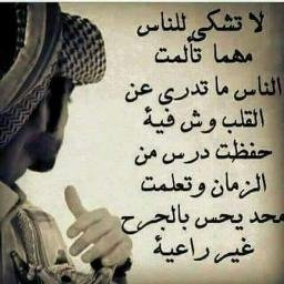 صوره ابيات مدح الرجال مدح البدوي للرجل اليمني قصيرة , اشعار مدح جميله