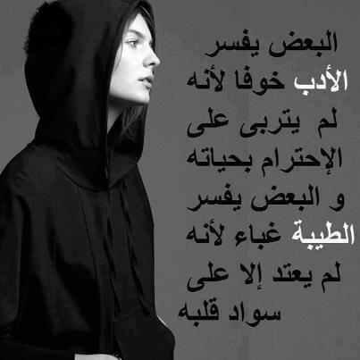 بالصور شعر خالد الفيصل مكتوبه , اشعار مميزة لفيصل 3500 1