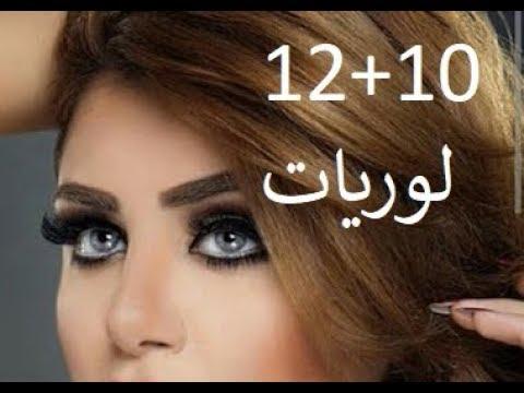 صوره الوان صبغة الشعر لوريات الجزائرية , احلي درجات لتلوين شعرك