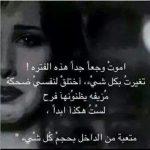 خواطر حزينة مصرية قصيرة , صور كلمات حزن