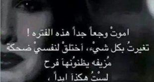 بالصور خواطر حزينة مصرية قصيرة , صور كلمات حزن 3577 10 310x165