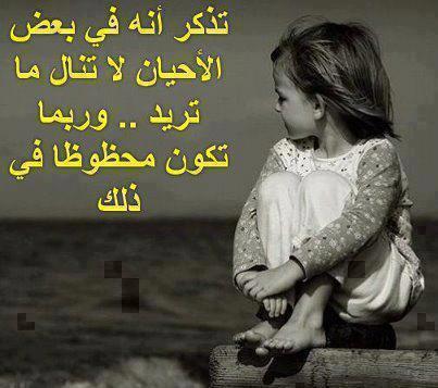 بالصور خواطر حزينة مصرية قصيرة , صور كلمات حزن 3577 2