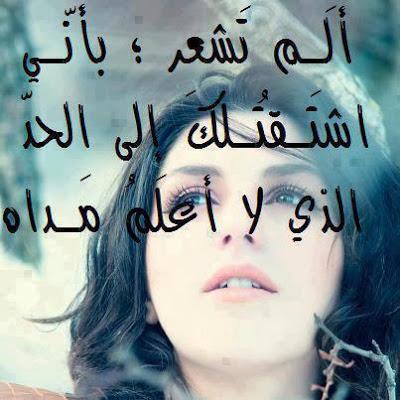 بالصور خواطر حزينة مصرية قصيرة , صور كلمات حزن 3577 3