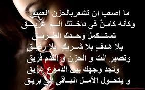 بالصور خواطر حزينة مصرية قصيرة , صور كلمات حزن 3577 4