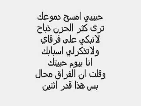 بالصور خواطر حزينة مصرية قصيرة , صور كلمات حزن 3577 6