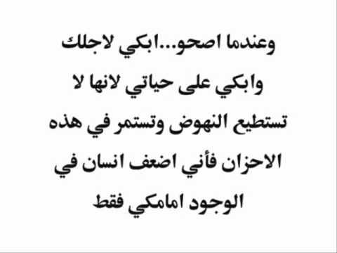 بالصور خواطر حزينة مصرية قصيرة , صور كلمات حزن 3577 7