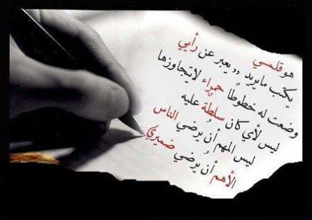 بالصور خواطر حزينة مصرية قصيرة , صور كلمات حزن 3577 8