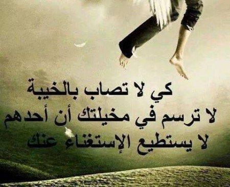 بالصور خواطر حزينة مصرية قصيرة , صور كلمات حزن 3577 9