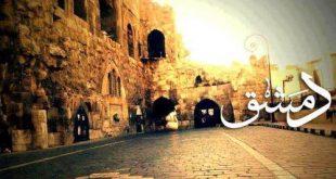 صور عن مدينة دمشق , اجمل صور لمدينة دمشق العريقة
