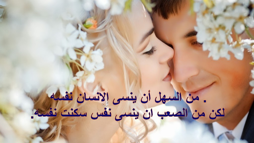 بالصور صور ازواج رومانسية صور كوبل عشاق رومانسية صور مغرومين رومانتيك , بوستات حب وغرام 4009 4