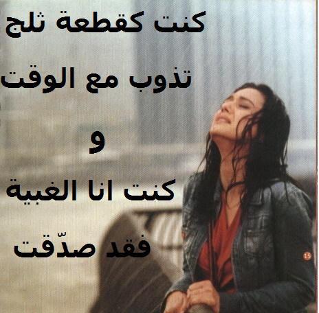 بالصور صور حزن بطاقات حزن وبكاء صور دموع العشاق صور دمار الحب , كلمات حزينة 4124 10