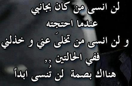 بالصور صور حزن بطاقات حزن وبكاء صور دموع العشاق صور دمار الحب , كلمات حزينة 4124 4