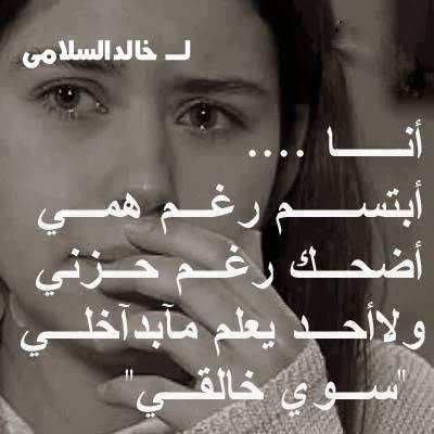 بالصور صور حزن بطاقات حزن وبكاء صور دموع العشاق صور دمار الحب , كلمات حزينة 4124 9