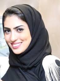 بالصور صور بنت سعودية صور بنات سعوديات دلع اجمل صور بنات السعودية دلع , اجمل بنات بنات السعوديه والخليج 4201 2