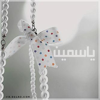 بالصور صور حب باسم ياسمين صور اسم ياسمين صور اسم ياسمين حب 4240 6