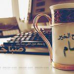 صور ورمزيات اسم وسام احدث صور اسم وسام , اجمل صور اسم وسام