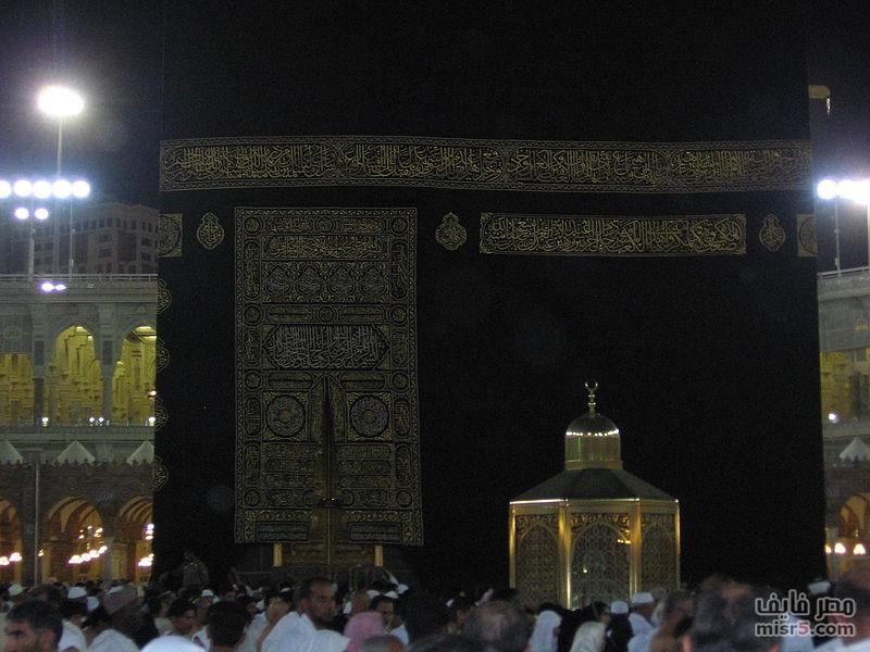 بالصور صور موسوعة صور بيت الله الحرام , اجمل الصور لمكه 4277 10