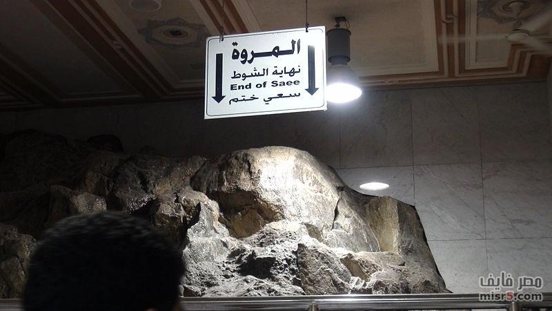 بالصور صور موسوعة صور بيت الله الحرام , اجمل الصور لمكه 4277 3