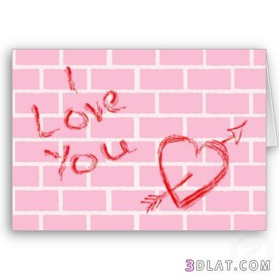 بالصور صور رومانسية جميلة صور حب كيوت اجمل صور الحب , اجمل صور حب 4304 5