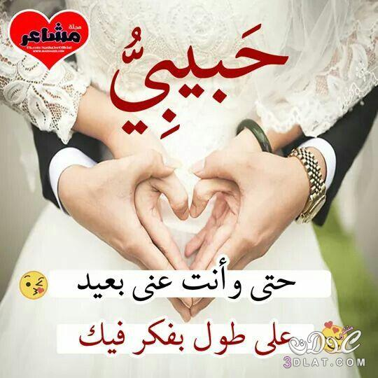 بالصور صور رومانسية جميلة صور حب كيوت اجمل صور الحب , اجمل صور حب 4304 8