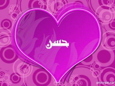 بالصور صور اسم حسن اجمل صور خلفيات اسم حسن احدث صور اسم حسن 4306 3