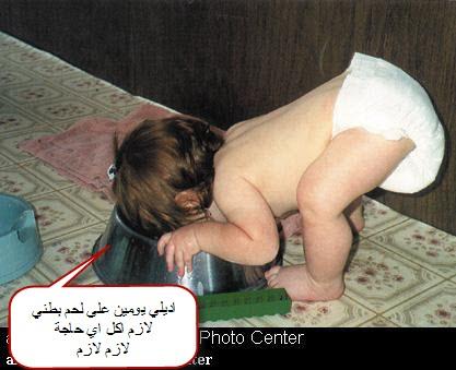 بالصور صور اطفال مضحكة اجمل صور ضحكات اطفالصور مضحكة للاطفال 4317 16