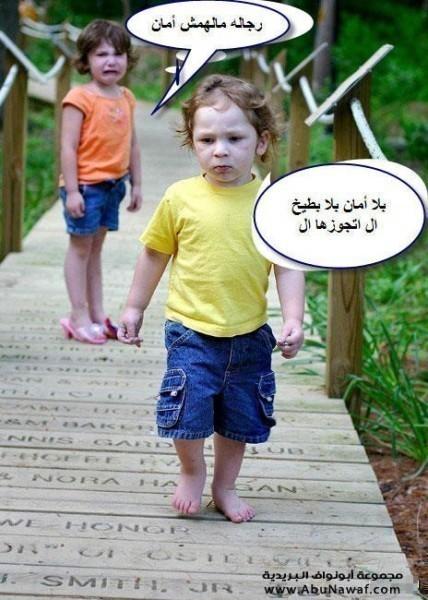 بالصور صور اطفال مضحكة اجمل صور ضحكات اطفالصور مضحكة للاطفال 4317 3
