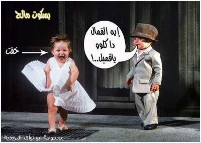 بالصور صور اطفال مضحكة اجمل صور ضحكات اطفالصور مضحكة للاطفال 4317 8
